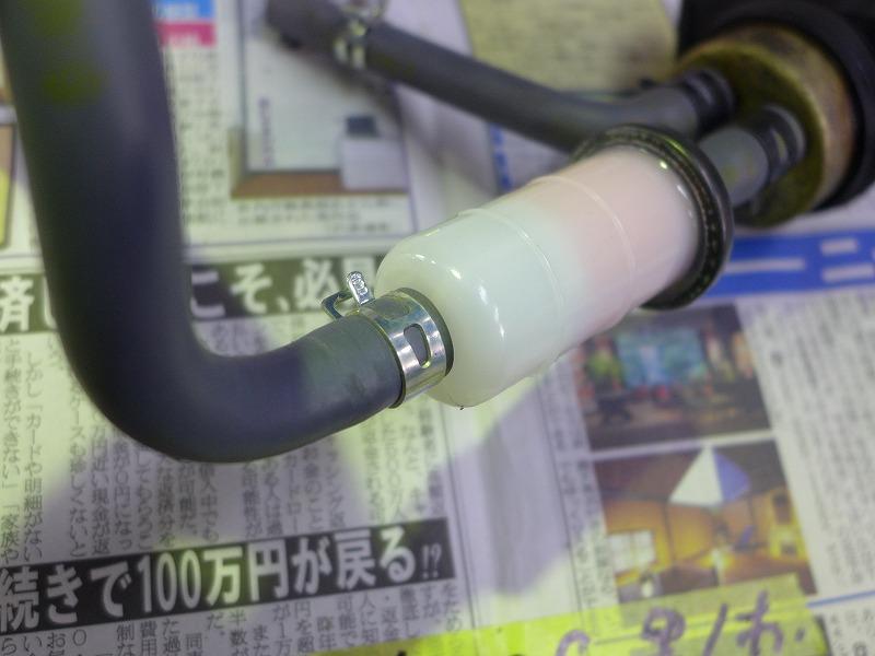 P1170260